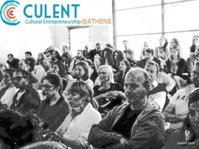 culent@athens#1_event