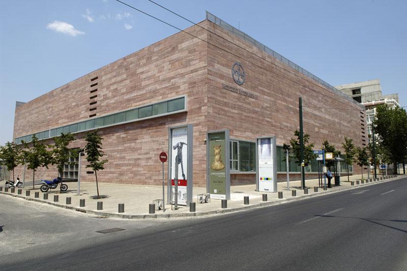 Interview with Haris Siampanis, CFOO of the Benaki Museum at Athens, Greece (3/3)
