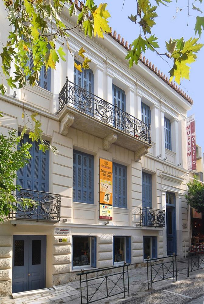 Interview with Nicholas Kondoprias, Managing Director of the Herakleidon Museum at Athens, Greece (4/4)